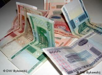 Белорусские купюры