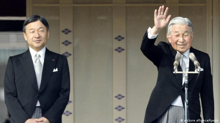 Japanese Emperor Akihito and Crown Prince Naruhito (L) (picture alliance/Kyodo)