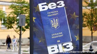 Так Украина рекламировала начало безвизового режима со странами Евросоюза