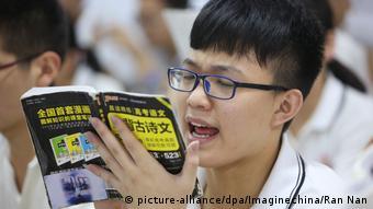 China - High-Tech-Kontrollmaßnahmen in der diesjährigen Hochschulaufnahmeprüfung