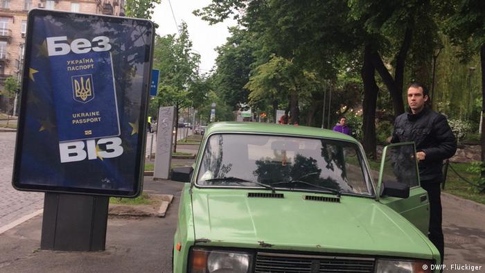 Плакат о безвизе в Киеве