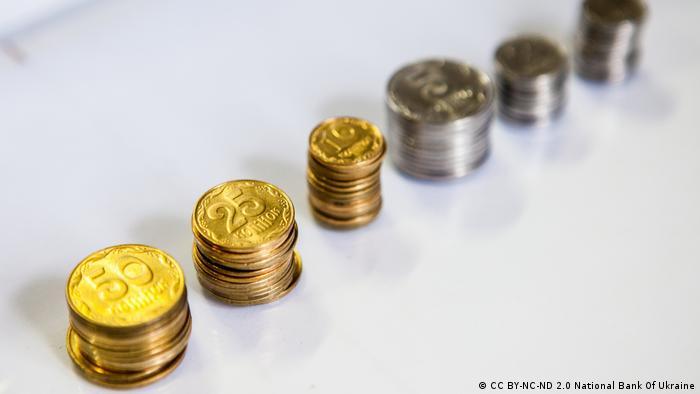 Новації від НБУ: які монети та купюри вилучають з обігу