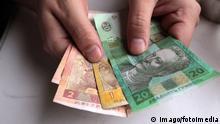 Ukraine Scheine Banknoten Hrywnja