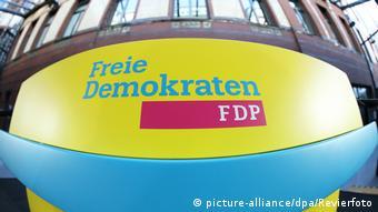 Логотип СвДП