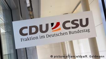 Логотип фракции блока ХДС/ХСС в бундестаге
