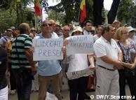 Протесты против выборной системы, июнь 2017