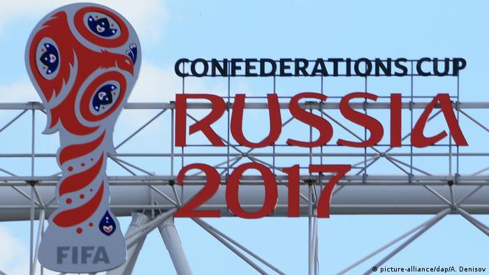 Russland Vorbereitung FIFA Confederations Cup 2017 in Moskau