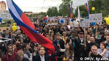 Russland, Antikorruptionsproteste in Perm, 12 Juni, 2017 (c)n DW/Violetta Ryabko