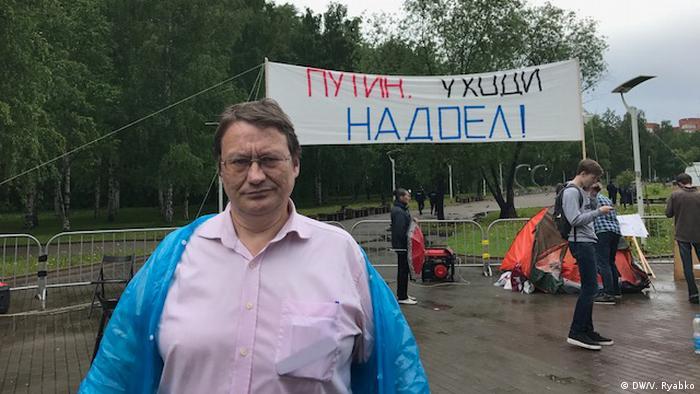 Акция протеста в Перми