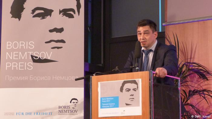Сергей Давидис на церемонии вручения второй премии Бориса Немцова