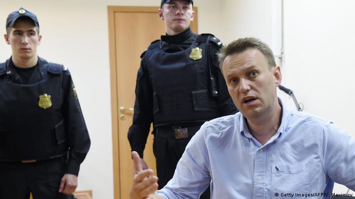 Алексей Навальный в суде, 12 июня