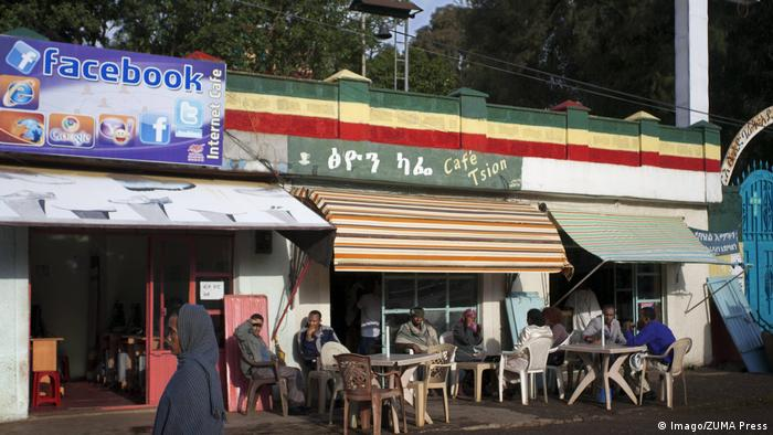 An internet cafe in Gondar, Ethiopia