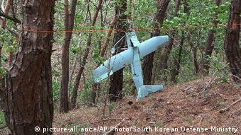 Предполагаемый северокорейский дрон, упавший на территории Южной Кореи