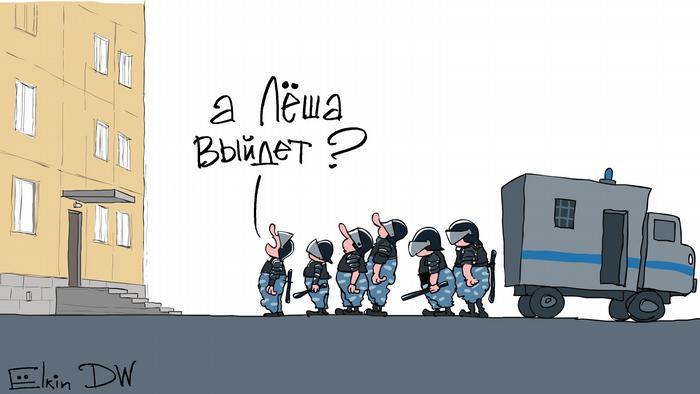 Karikatur von Sergey Elkin - Verhaftung Navalny
