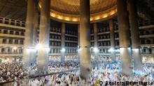 Ramadan 2017   Indonesien