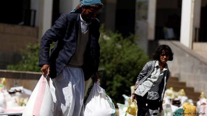 Ramadan 2017 | Jemen