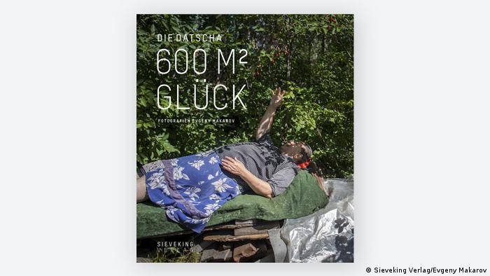 Обложка альбома. Sieveking Verlag, Мюнхен