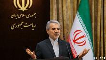 Nobakht Regierungssprecher Iran