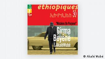 CD Cover Girma Bèyènè und Akalé Wubé