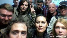 *****Achtung: Verwendung nur zur abgesprochenen Berichterstattung Auf den Bildern sind Verhaftete zu sehen, die in einer Polizeistation übernachtet haben. Die Fotos hat einer von Verhafteten, Alexei Beloserow, unserer Korrespondentin in St. Petersburg Wictoria Wsyatyschewa kostenlos zur Verfügung gestellt.