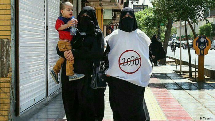 Iran Protest gegen das UNESCO-Bildungsdokument 2030 (Tasnim)