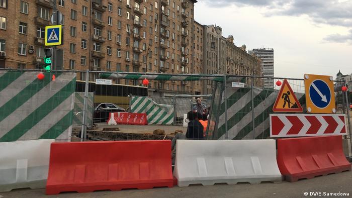 Das neue Image der Stadt Moskau Russland (DW/E.Samedowa)
