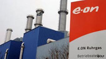 Завод E.ON Ruhrgas в Вайдхаузе