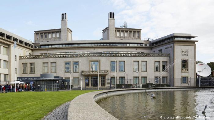 Hag, Međunarodni sud za ratne zločine počinjene u bivšoj Jugoslaviji (1993-2017)