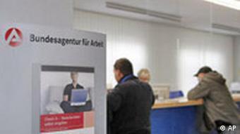 Job center in Berlin