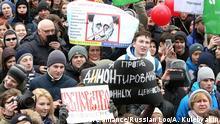 Russland Proteste mit jungen Menschen