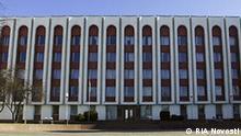 Weißrussland Außenministerium in Minsk Gebäude