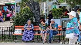 В ожидании туристов, Алушта