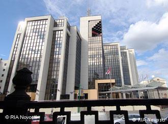 مقر اصلی شرکت نفتی لوکاویل در مسکو