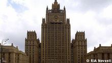 Russland Außenministerium in Moskau Gebäude