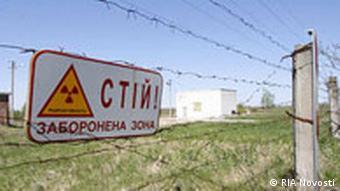 Забор зоны отчуждения в 30 км вокруг ЧАЭС