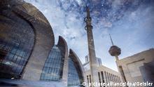 Центральная мечеть в Кельне