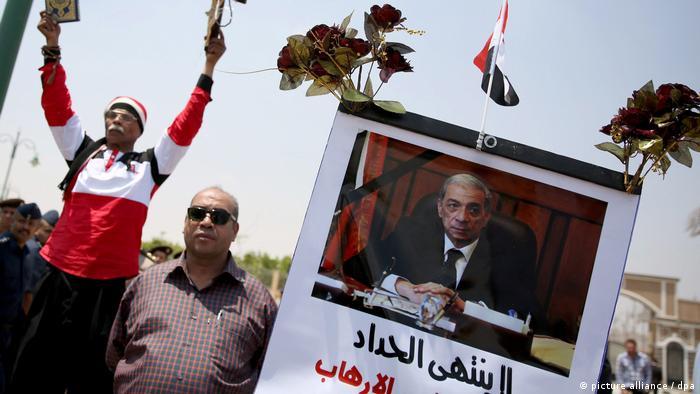 Hisham Barakat Beerdigung Ägypten