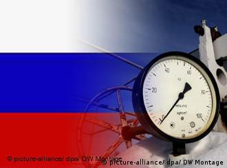 Russian flag and gas guage