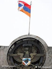 Flag of Nagorno-Karabakh