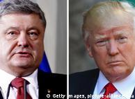 В Києві запевняють, що зустріч Порошенка та Трампа не була проплачена