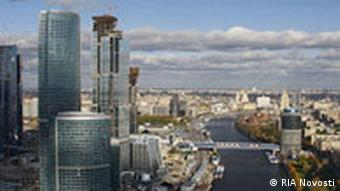 The Federatsiya Business Complex, Moscow International Business Center Moscow City and Bagration Bridge in Moscow