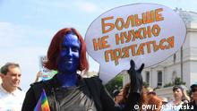18.06.2017+++ Kiev-Pride (c) DW/Liliya Rzheutska