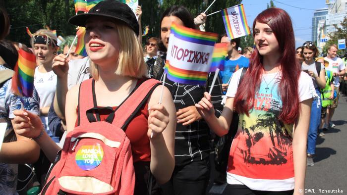 Участники Марша равенства в Киеве
