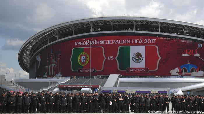 Fußball 2017 FIFA Confederations Cup Portugal v Mexiko (picture-alliance/dpa/V. Astapkovitch)