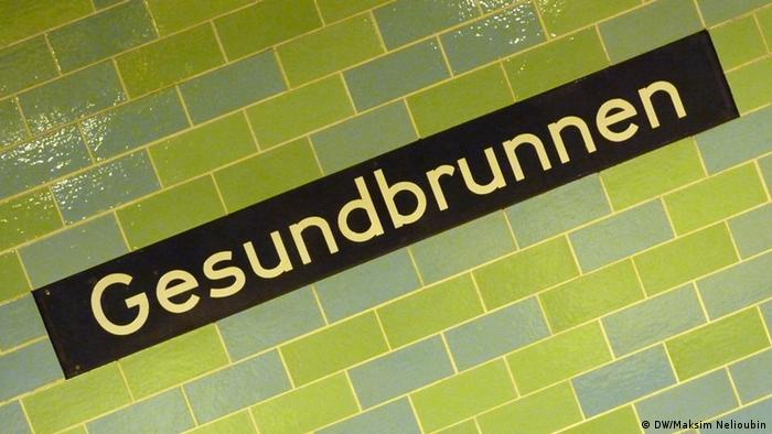 Станция метро Gesundbrunnen