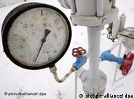 Газовый счетчик