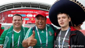Болельщики сборной Мексики на Кубке конфедераций 2017 года