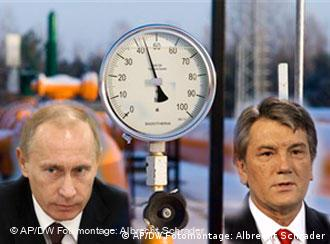 На фотомонтаже - портреты Путина и Ющенко