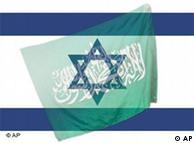 پرچمهای اسراییل و گروه حماس