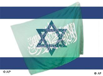 An Israeli flag with a Hamas flag superimposed in the centre